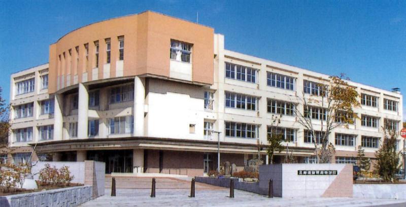留萌高等学校